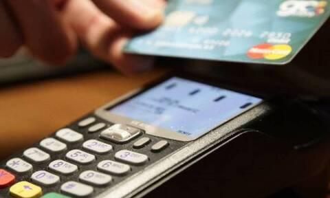Κορονοϊός: Τράπεζες - Προσοχή! Αυξάνεται το όριο ανέπαφων συναλλαγών από τη Δευτέρα (30/03)