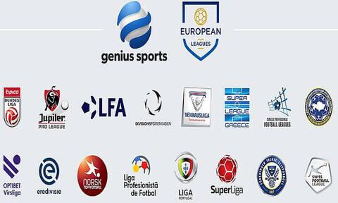 Kορονοϊός: Πήραν αποφάσεις για το ποδόσφαιρο - Πότε θα παιχτούν τα πρωταθλήματα