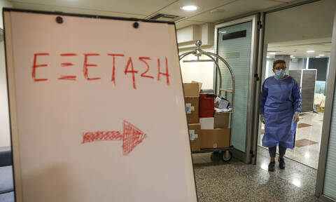 Κορονοϊός: Σταμάτησαν δωρεά οργάνων εξαιτίας του ιού - 54χρονος διαγνώστηκε θετικός μετά θάνατον