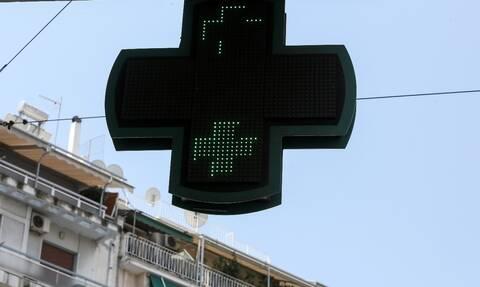 ΕΟΠΥΥ: Ποια φαρμακεία συμμετέχουν στη διάθεση Φαρμάκων Υψηλού Κόστους