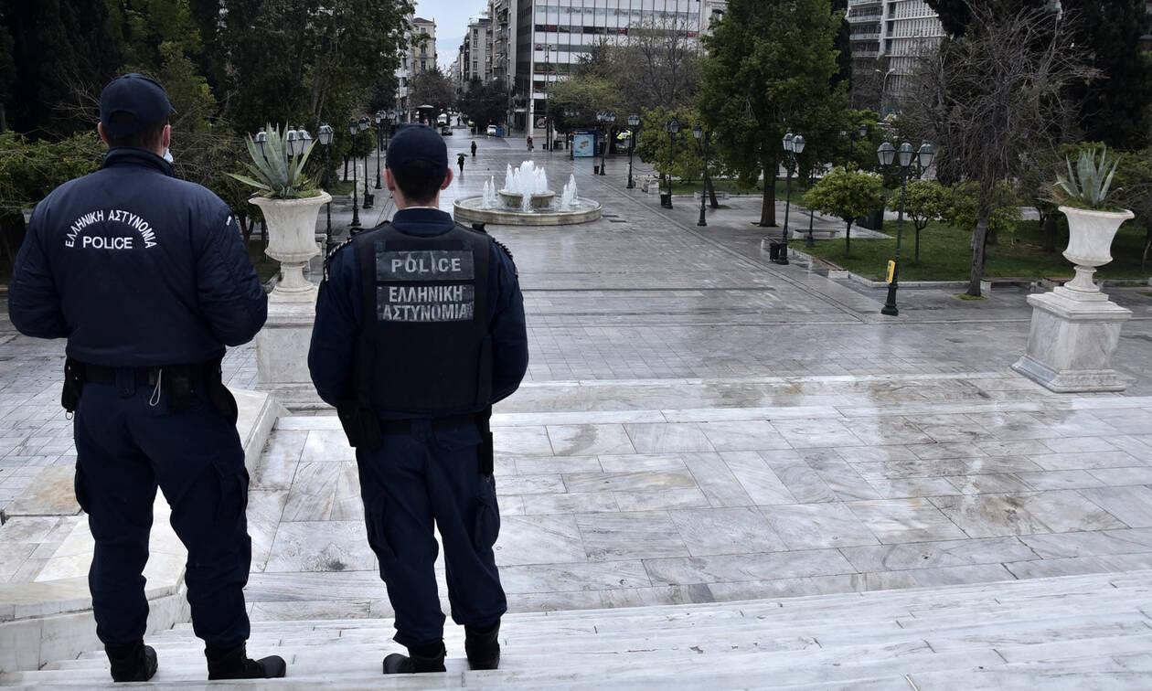 Κορονοϊός: Μόνο στην Ελλάδα αυτά - Έσπασε την καραντίνα - Ποιος ...