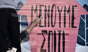 Απαγόρευση κυκλοφορίας - Γεωργιάδης: Θα διαρκέσει πολύ περισσότερο