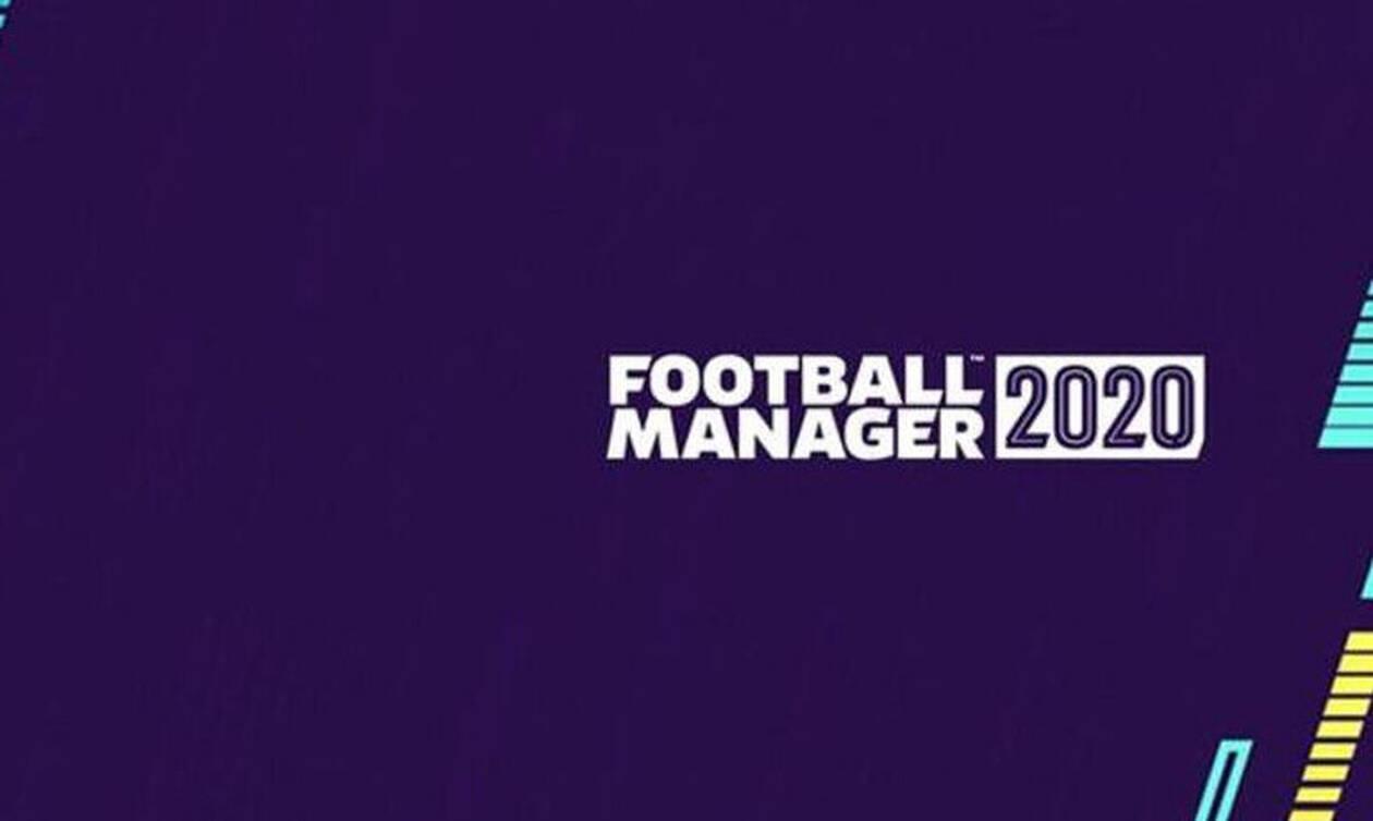 Μυθικός gamer: Πήρε πρωτάθλημα στο Football Manager και δεν διανοήσε τι έκανε