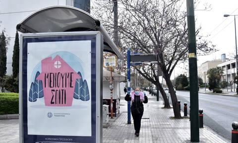 Κορονοϊός: 32 νεκροί στην Ελλάδα - 95 νέα κρούσματα - 1.061 στο σύνολο