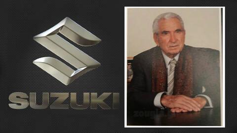 Θλίψη: Πέθανε ο Νικόλαος Σφακιανάκης που «έχτισε» τη Suzuki στην Ελλάδα