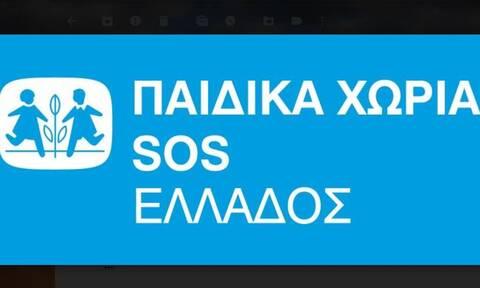 Κορονοϊός: Τα παιδικά χωριά SOS ζητούν την στήριξη της πολιτείας