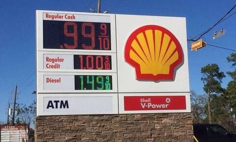 Δεν θα πιστεύετε πόσο κοστίζει το λίτρο της βενζίνης στις ΗΠΑ