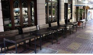 Κορονοϊός - Κλειστά καταστήματα: Παρατείνεται το «λουκέτο» - Δείτε μέχρι πότε
