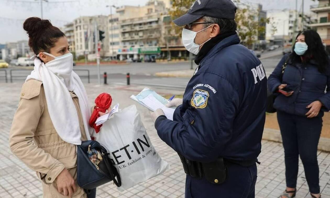 Κορονοϊός: Κυκλοφορούν και αδιαφορούν! Σχεδόν 500 ασυνείδητοι παραβίασαν την απαγόρευση κυκλοφορίας