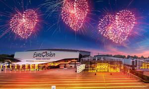 Κορονοϊός Ολλανδία: Νοσοκομείο για τον ιό η αίθουσα που θα διεξαγόταν η Eurovision