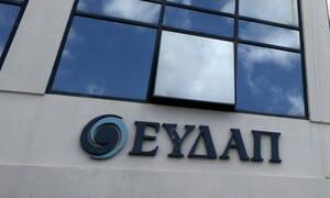 Δωρεά 2,5 εκατομμύρια ευρώ από την ΕΥΔΑΠ  για την αντιμετώπιση του κορονοϊού