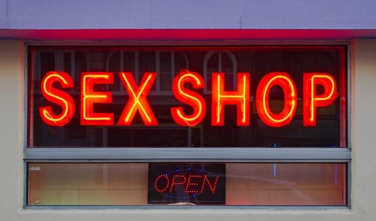 ransomware-sex-shop-1.jpg