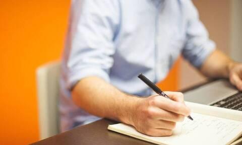 Κορονοϊός: Παράταση στις δηλώσεις των εργοδοτών στην «Εργάνη»