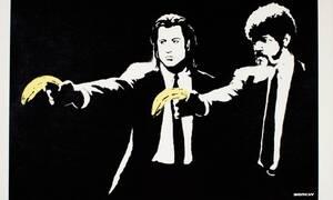 Περιζήτητος ο Banksy σε διαδικτυακή δημοπρασία στου Sotheby's