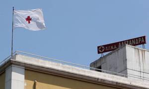 Κορονοϊός - Θρίλερ στο Αλεξάνδρα: Γυναίκα από δομή προσφύγων πήγε να γεννήσει και βγήκε θετική