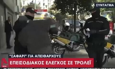 Κορονοϊός: Άγρια επίθεση σε ηλικιωμένο από δημοτικό αστυνομικό την ώρα που του έδινε πρόστιμο (vid)