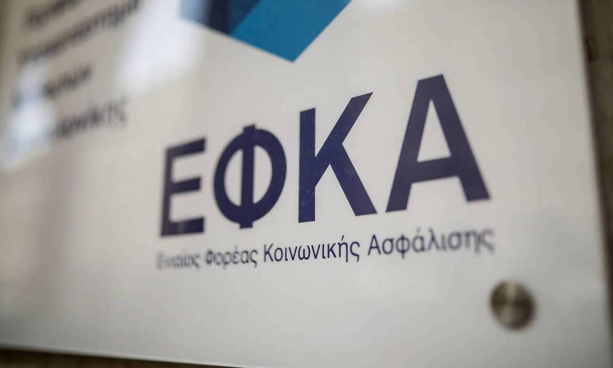 Το e-ΕΦΚΑ διασυνδέεται με το Μητρώο Πολιτών