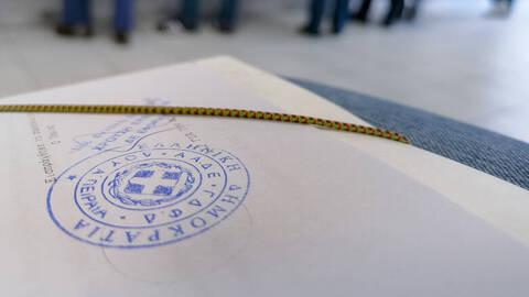 Κορονοϊός - Εφορία: Προσοχή, για το τέλος Μαΐου μετατίθενται φορολογικοί έλεγχοι και πρόστιμα