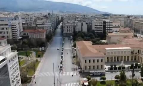 Κορονοϊός – Συγκλονιστικό βίντεο: Πόλη-«φάντασμα» η Αθήνα – Δείτε την πρωτεύουσα μέσω drone