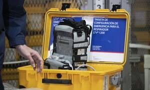 Κορονοϊός: Ηρωίδα 90χρονη αρνήθηκε αναπνευστήρα - «Κρατήστε τον για κάποιον νεότερο»