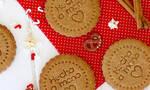 Speculoos: τα ολλανδικά μπισκότα με τα μπαχαρικά που τρώγονται στο λεπτό.