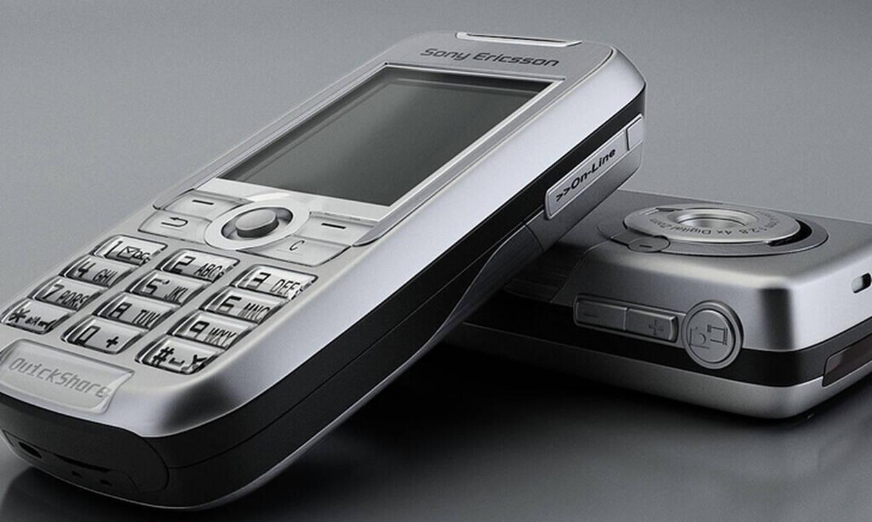Θυμάσαι τα εμβληματικά κινητά στις αρχές του 2000;