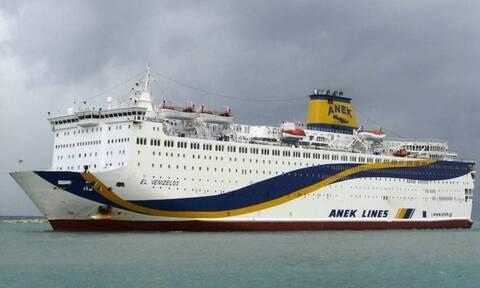 Κορονοϊός: Σε καραντίνα οι 383 επιβαίνοντες στο πλοίο «Ελευθέριος Βενιζέλος»