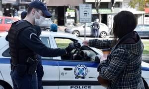 Κορονοϊός:  763 παραβάσεις για άσκοπες μετακινήσεις βεβαιώθηκαν σήμερα 1η Απριλίου