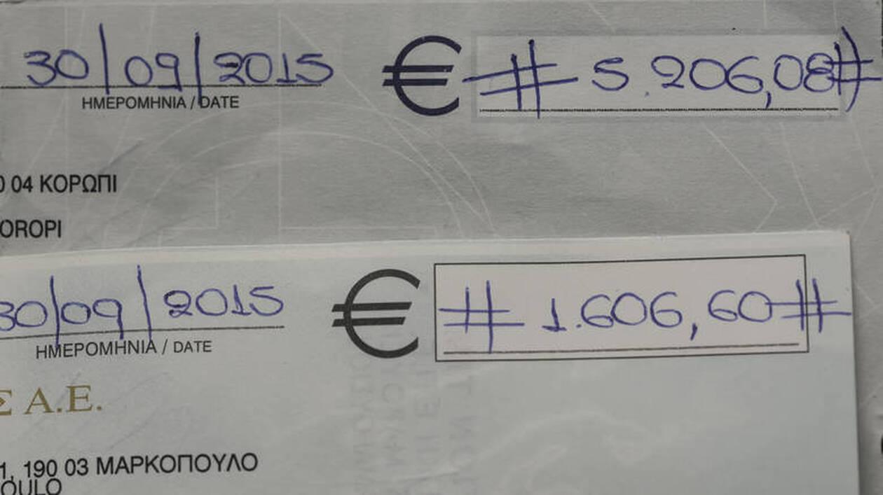 Κορονοϊός: Αλαλούμ με τις επιταγές που μπορούν να εξοφληθούν