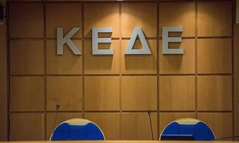 Κορονοϊός: Η ΚΕΔΕ καλεί τους δημάρχους να συνεισφέρουν οικονομικά στον αγώνα κατά του ιού