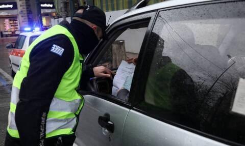Κορονοϊό – Αποκάλυψη-σοκ: Αλλάζουν τόπο κατοικίας μέσω Taxisnet για να φύγουν το Πάσχα