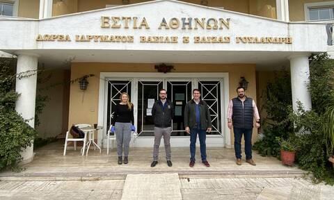 Τεστ για κορονοϊό σε 124 ηλικιωμένους στο Γηροκομείο Αθηνών με τη συνεργασία Δήμου Αθηναίων - ΕΟΔΥ