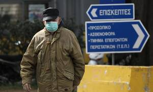 Κορονοϊός - Μεγαλώνει η μακάβρια λίστα: Τέταρτος νεκρός στην Ελλάδα σε λίγες ώρες - 57 τα θύματα