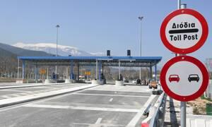 Κορονοϊός: Η ΑΑΔΕ βάζει «φρένο» στους πονηρούς του Πάσχα - Παγώνουν οι αλλαγές μόνιμης κατοικίας