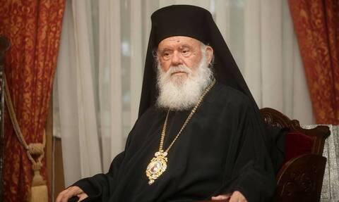 Στο Ωνάσειο νοσηλεύεται ο Αρχιεπίσκοπος Ιερώνυμος