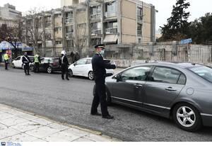 Κορονοϊός στην Ελλάδα: Αυτά είναι τα 10 νέα μέτρα που θα ανακοινώσει η κυβέρνηση