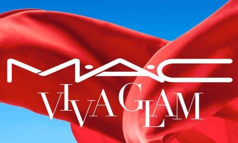 M·A·C COSMETICS ΕΛΛΑΔΟΣ: Δωρεά 100.000€ για την καταπολέμηση του COVID- 19 μέσω του M·A·C VIVA GLAM
