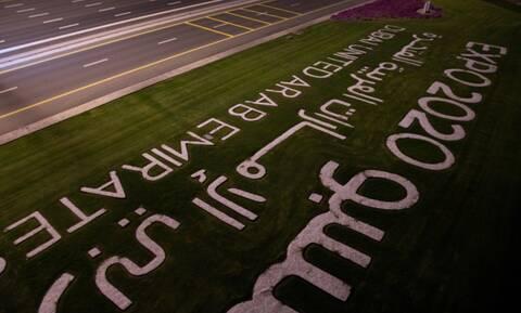 Κορονοϊός - ΗΑΕ: Το Ντουμπάι επιβάλλει πλήρη περιορισμό για δύο εβδομάδες