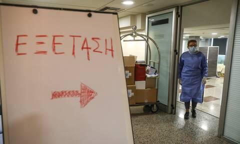 Κορονοϊός: Αναπροσαρμογή των δαπανών για την Υγεία – Είναι θέμα εθνικής προτεραιότητας