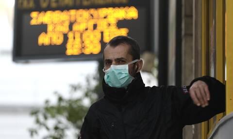 Κορονοϊός: Και δεύτερος νεκρός σήμερα (05/04) στην Ελλάδα - Στα 70 τα θύματα