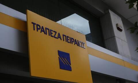 Τράπεζα Πειραιώς: Επίσημο! Παράταση 75 ημερών για τις επιταγές