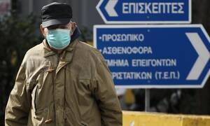 Κορονοϊός: Ευχάριστα νέα για την Ελλάδα - Τι αποκαλύπτει Ελληνίδα επιδημιολόγος