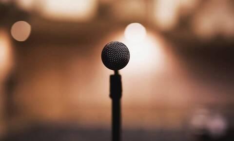 Συγκλονίζει πασίγνωστη τραγουδίστρια: Με νάρκωναν και με βίαζαν επί ένα μήνα