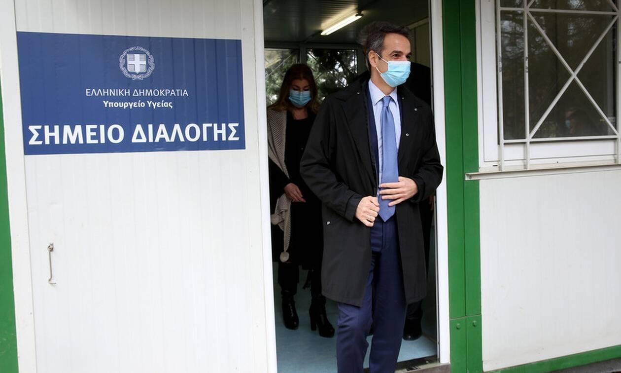 Κορονοϊός: Με μάσκα στο νοσοκομείο «Σωτηρία» ο Κυριάκος Μητσοτάκης (pics)