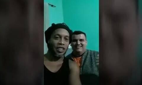 Ροναλντίνιο: Το selfie βίντεο μέσα από τη φυλακή - Το μήνυμα του Βραζιλιάνου
