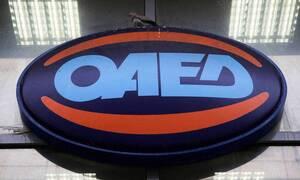 ΟΑΕΔ: Παράταση για τα προγράμματα που αφορούν τον ιδιωτικό τομέα