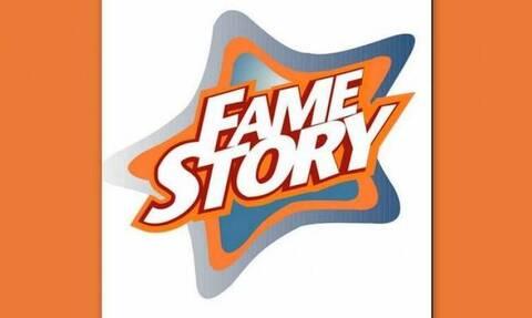 Ελληνίδα τραγουδίστρια του Fame Story έχει συμπτώματα αλλά δεν μπορεί να πάει στο νοσοκομείο (vid)