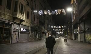 Κορονοϊός Τουρκία: Επιπλέον 75 θάνατοι - 649 νεκροί στο σύνολο