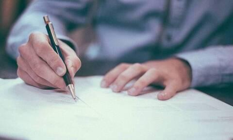 Κορονοϊός: Παράταση της άδειας ειδικού σκοπού και στον ιδιωτικό τομέα - Δείτε μέχρι πότε
