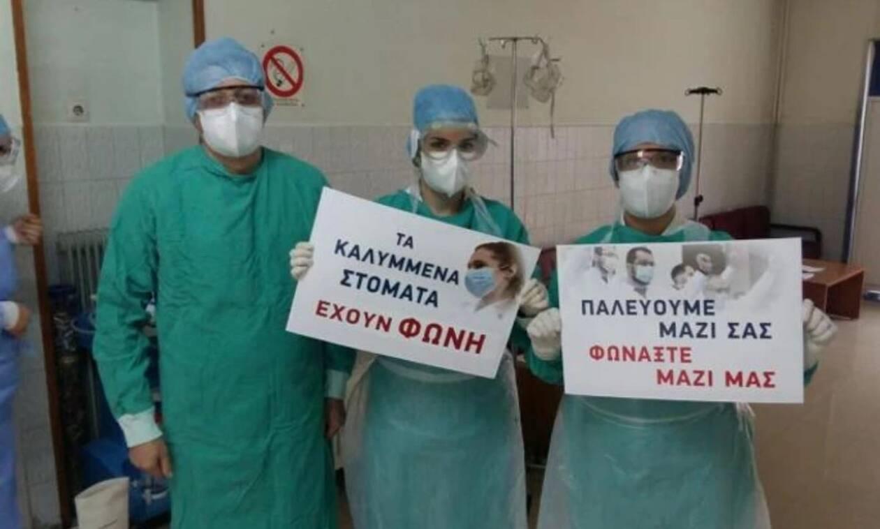 Παγκόσμια Ημέρα Υγείας: Οι υγειονομικοί «σπάνε τη σιωπή» τους σε όλη την Ελλάδα